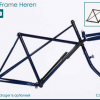 azor fat tire kruis frame heren